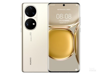 华为 P50 Pro(8GB/512GB/全网通/骁龙888)询价微信18611594400,微信下单立减200