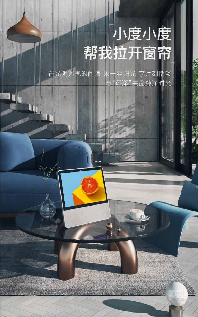 小度添添旋转智能屏T10评测图解产品亮点图片29