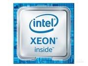 Intel Xeon W-1250TE
