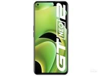 realme GT Neo2(12GB/256GB/全网通/5G版)外观图0