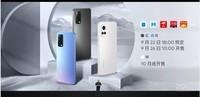 魅族18s Pro(12GB/256GB/全网通/5G版)发布会回顾0