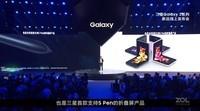 三星Galaxy Z Fold3(12GB/512GB/全网通/5G版/Thom Browne限量版)发布会回顾0