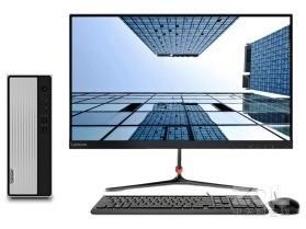 联想天逸510S(i3 10100/8GB/1TB/集显/21.45英寸)