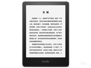 亚马逊Kindle paperwhite 第五代(8GB)