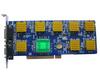 Xenon SN-6008AV