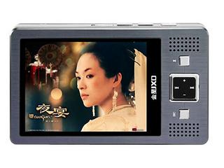 金星JXD303+(2GB)