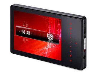 台电C300SE(2GB)
