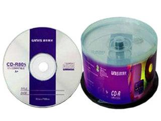 清华紫光银河系列 CD-R(50片装)