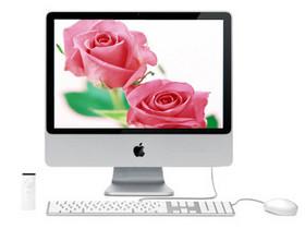 苹果iMac(MB420CH/A)