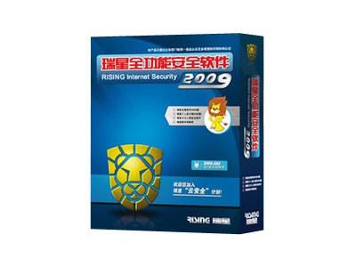 瑞星 全功能安全软件 2009(半年版)