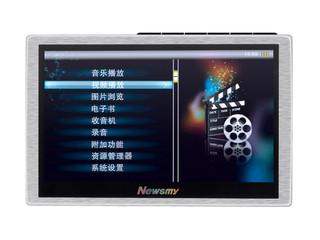 纽曼MANMAN-A9HD(4GB)