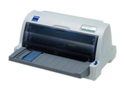 爱普生 80KF      爱普生打印机*区总经销,*行货,*联保,带票含税,免费送货。