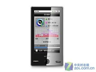昂达VX520(4GB)