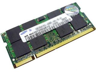 三星512MB DDR 333(笔记本-金条)