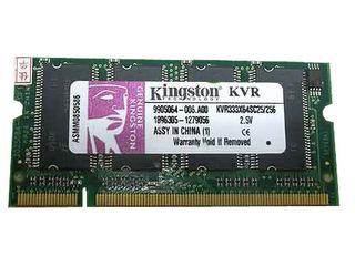 金士顿256MB DDR400