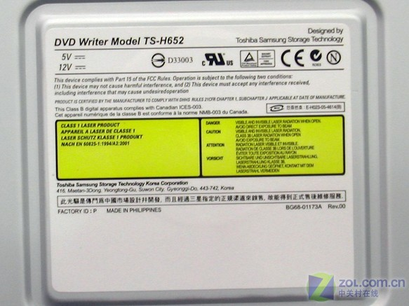 CD DVDW TS H652L WINDOWS VISTA DRIVER DOWNLOAD