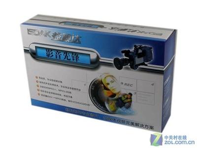 益视达 HDV 3000