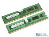 三星2GB DDR3 1333(金条)