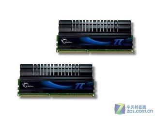 芝奇4GB DDR3 2400(F3-19200CL9D-4GBPIS)