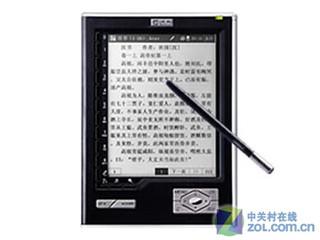 汉王N518政务版电纸书