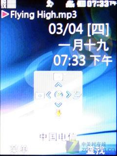低调的华丽 入门级天翼手机LG KV230评测