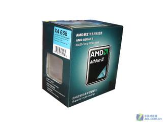 AMD 速龙II X4 635(盒)