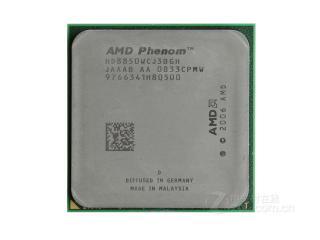 AMD 羿龙 X3 8850 (黑盒)