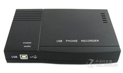 先锋音讯 四路USB电话录音盒 XF-USB/4   电话:010-82699888  可到店购买和咨询