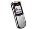 诺基亚N95手机深圳经销商促销售245元