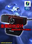 金属拉丝设计 测蓝色妖姬T3200摄像头