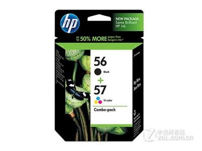 HP 56+57(CC629AA)彩黑套装