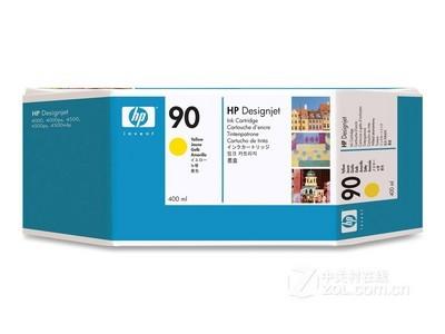 HP 90(C5065A) 原装* 惠普 HP90墨盒C5064A墨盒C5065A黄色 4000ps 4500mfp