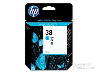 HP 38(C9415A)廉价办公 惠普年终特价促销 优惠多多 礼品多多 欢迎购买 010-56247870