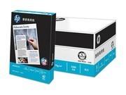 HP 商务纸 CHA420C A3幅面 复印纸