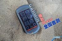 没车也玩GPS Garmin俄勒冈450全国首测