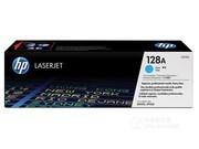 HP 128A(CE321A)