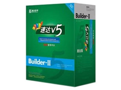 速达 V5 ERP工业版