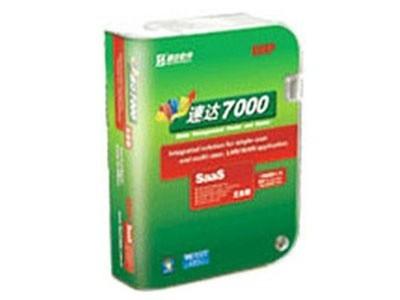速达 SaaS 7000(工业版)