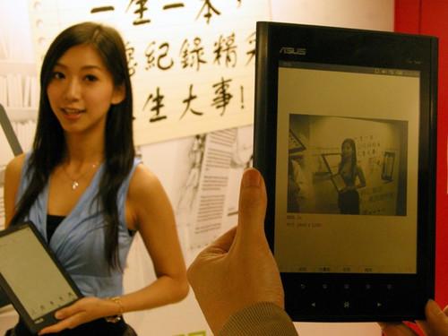 搭载摄像头 华硕电子书美女图赏