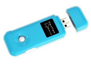 欧恩V1+(4GB)