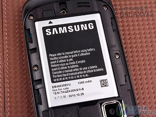 Android2.2网罗时尚 三星盖世S5670评测