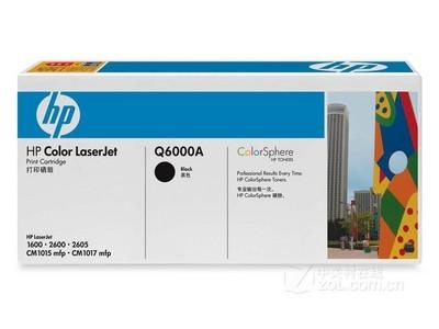 HP 124A(Q6000A)       VIP惠普旗舰商城,行货保障,上门服务,货到付款,卖家包邮,好礼相送,先到先得。