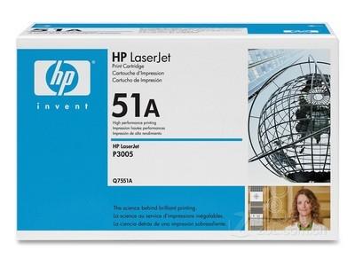 HP 51X(Q7551A) 行货保障,渠道批发,卖家包邮,好礼相送,惠普专卖店!