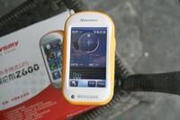 彩色时尚手持GPS导航仪 纽曼Z600简评