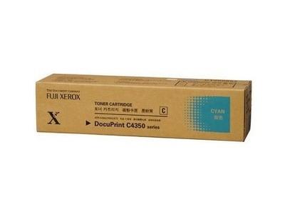富士施乐 C4350青色(编号CT200900)