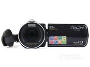 莱彩 HD-A230