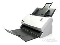 紫光Q400i扫描仪北京7月限时特惠2856元