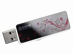 台电幻彩系列(16GB)