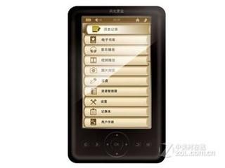 爱国者PM5981(4GB)