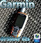 户外机皇再现 Garmin62s手持机实测